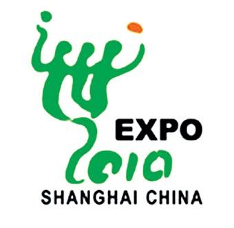 Шанхай-экспо 上海 2010