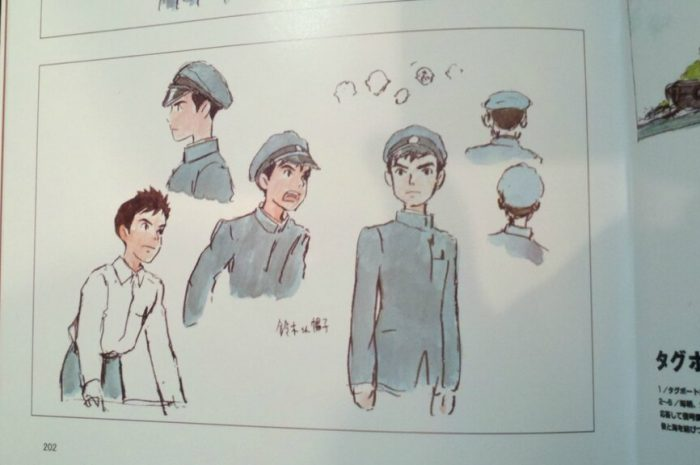Артбук студии Ghibli