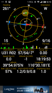 Screenshot_2014-09-20-18-19-53