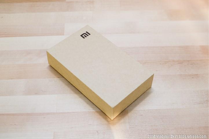 Hongmi box