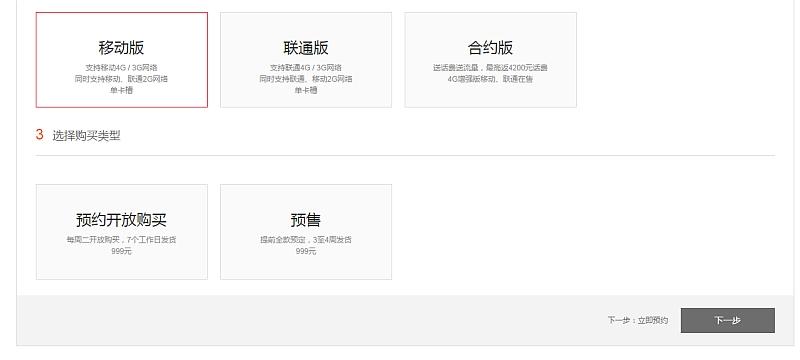mi_order