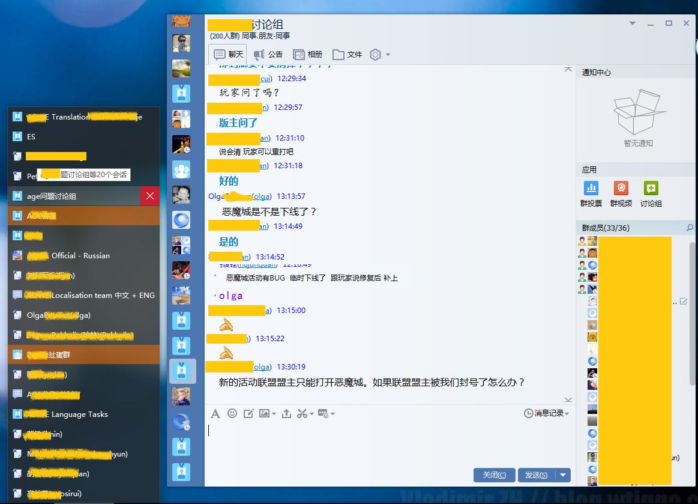 qq_clipboard