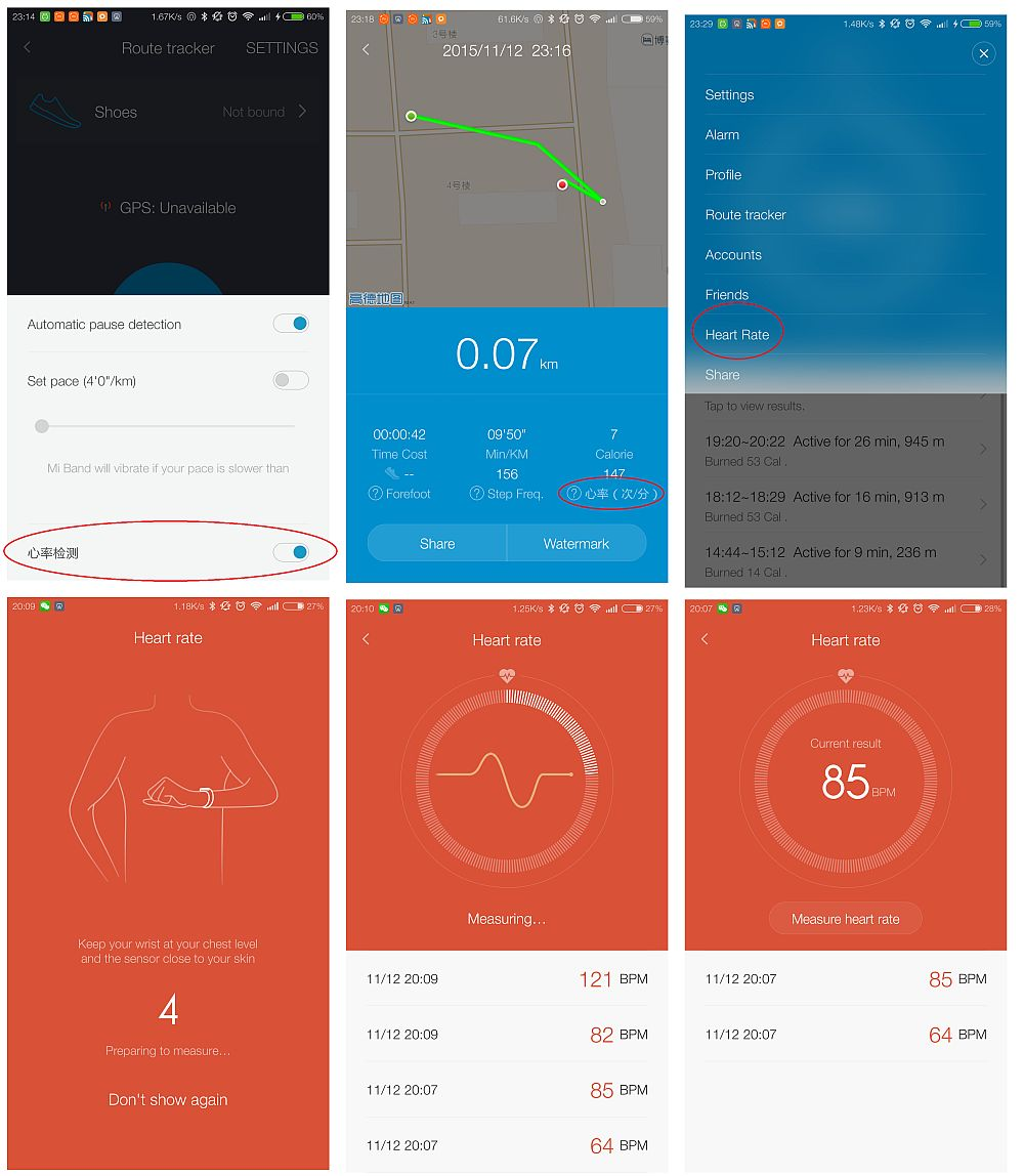 miband_1s_screen