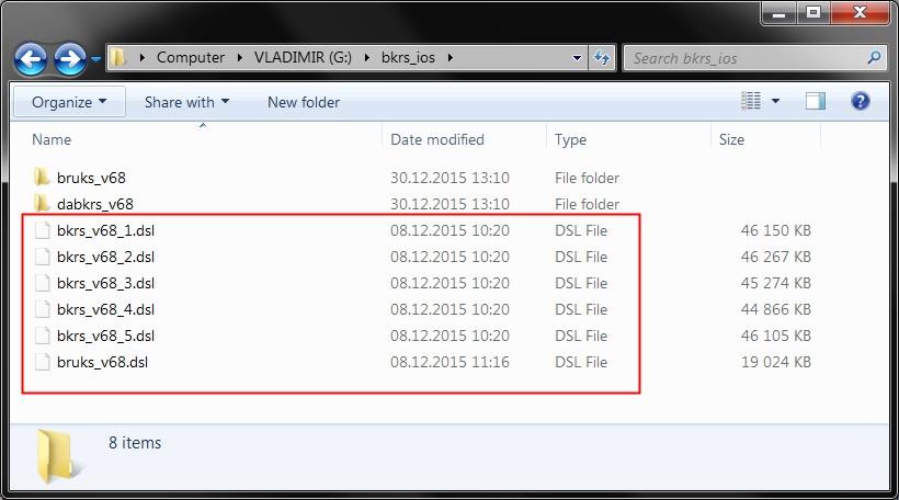 folder_6_files
