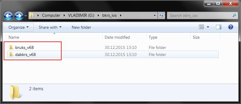 folder_bkrsios