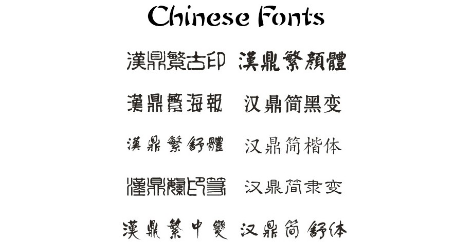 fonts_preview_p
