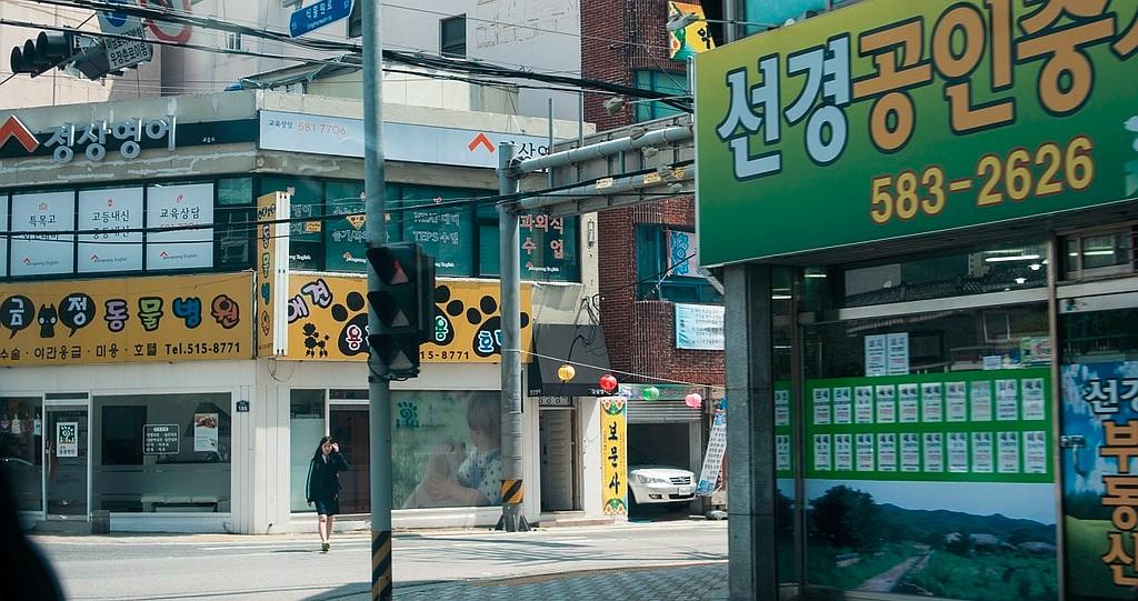 korea_streets_preview