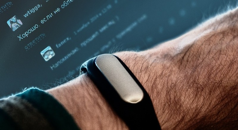 miband_old_preview_800x437