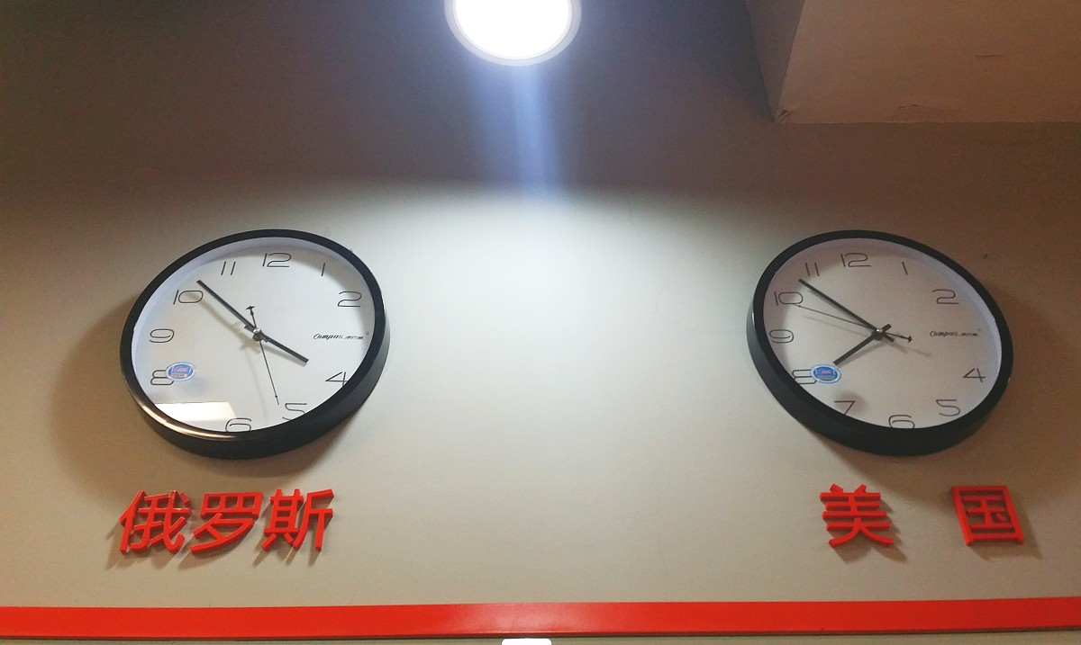 blog_wtigga_clock