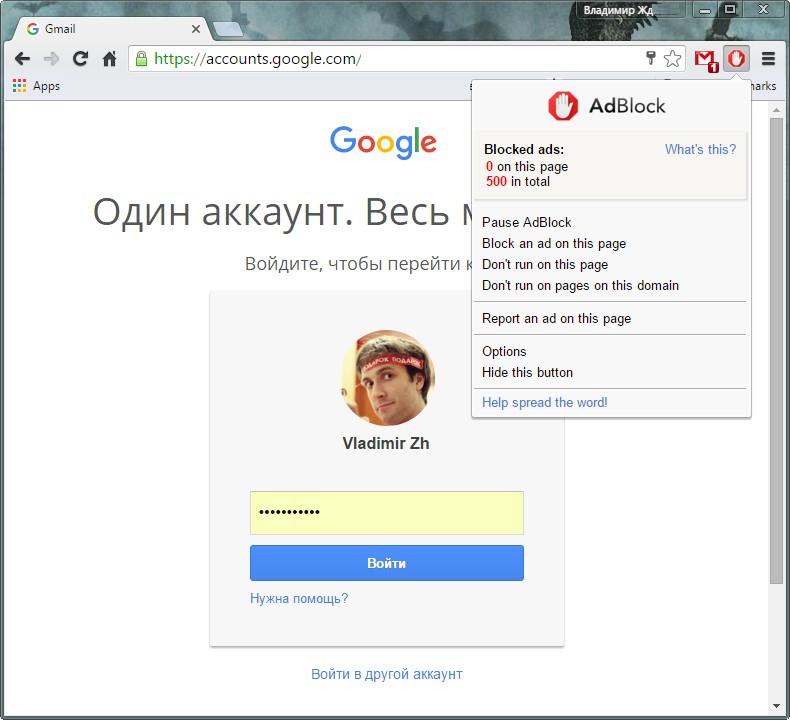 google_acc