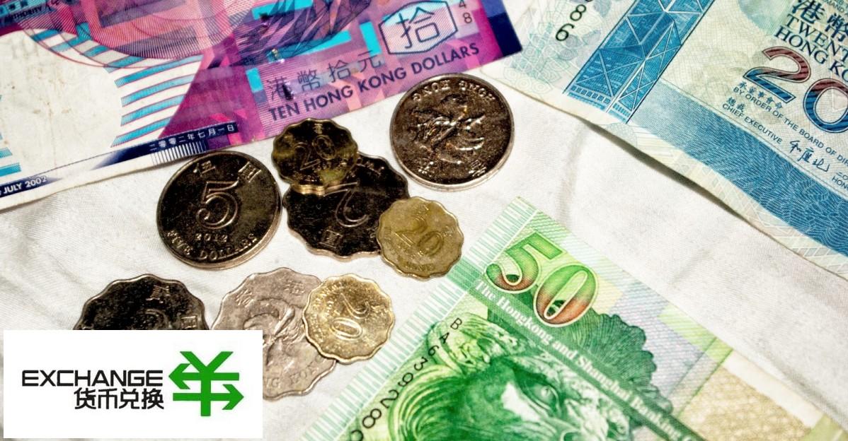 money_hk_exch