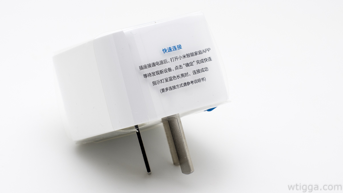 Розетка Xiaomi