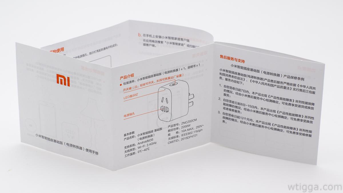 Вилка Xiaomi