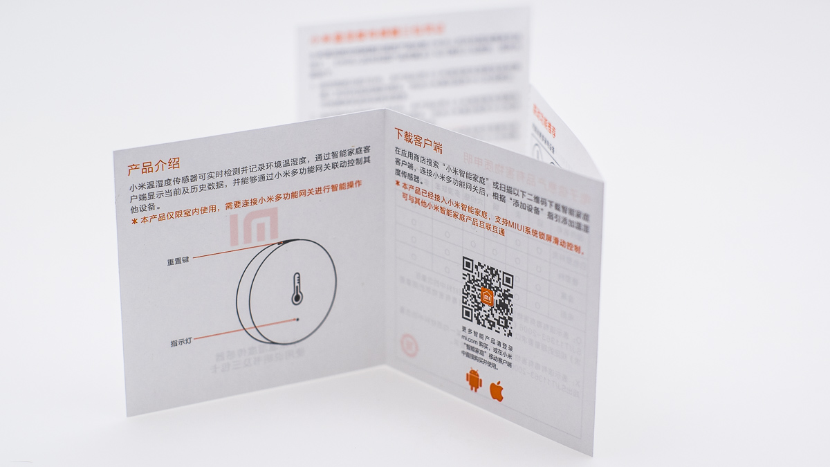 Термометр Xiaomi