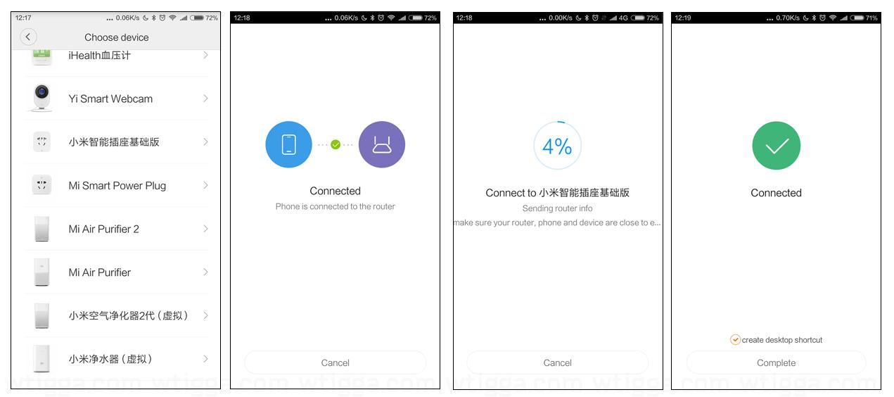 Xiaomi розетка скриншоты установки
