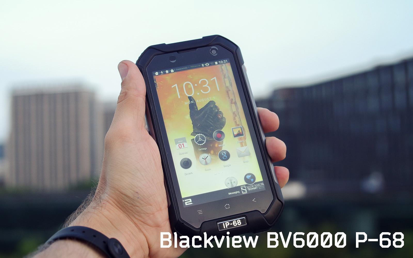 logopic_blackview