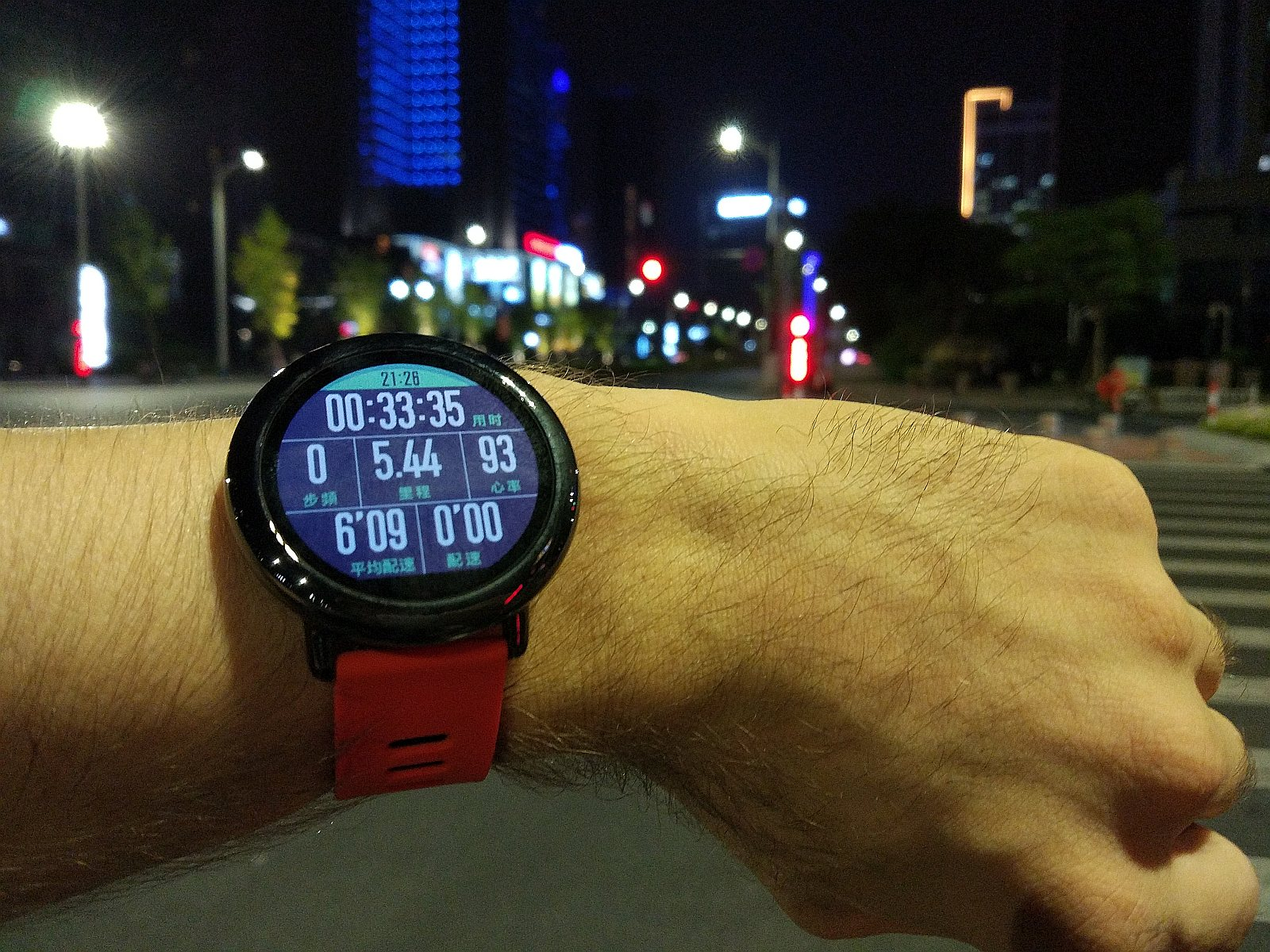 watch_run_mode