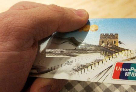 unionpay_card