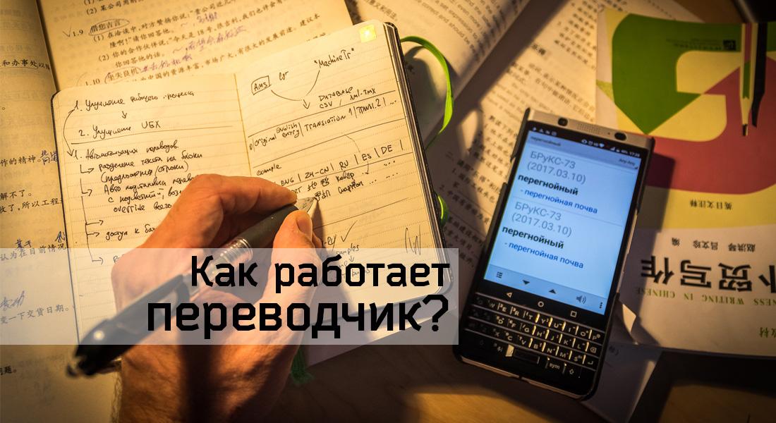 ОтветыMailRu как написать поверх строки в word при