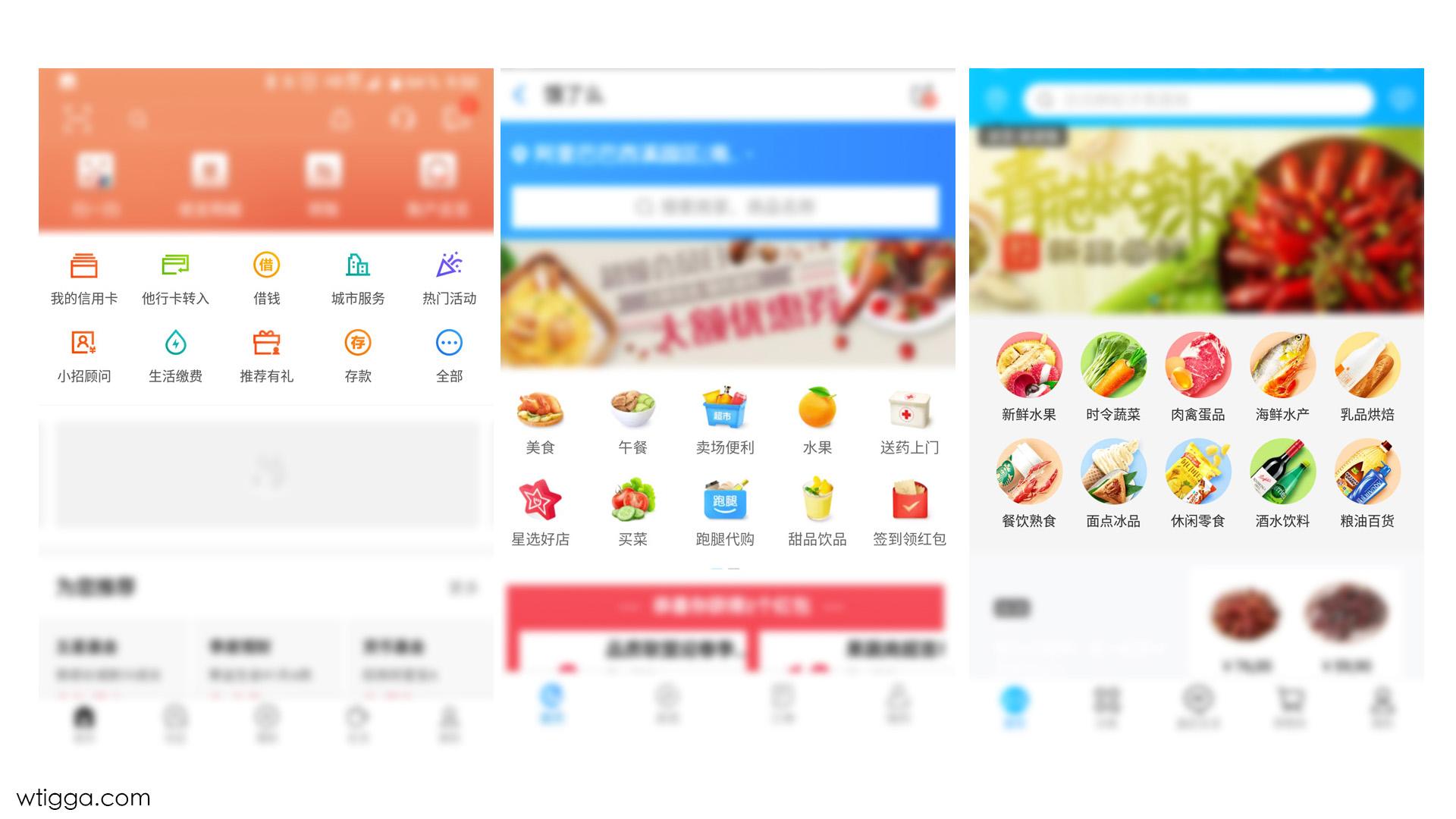 Китайский дизайн: 5 элементов в два ряда