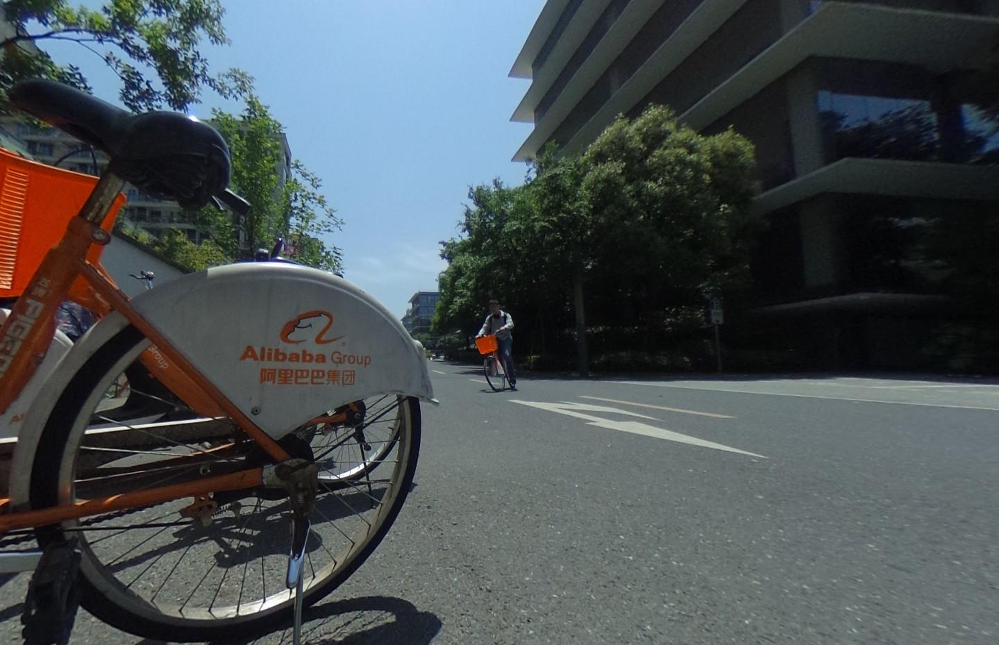 Кампус Alibaba в 360°