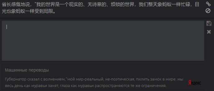 машинный перевод в tolma.ch