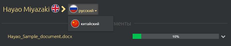 поддержка нескольких языков на проекте
