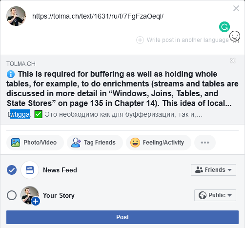 как делиться сегментом в facebok