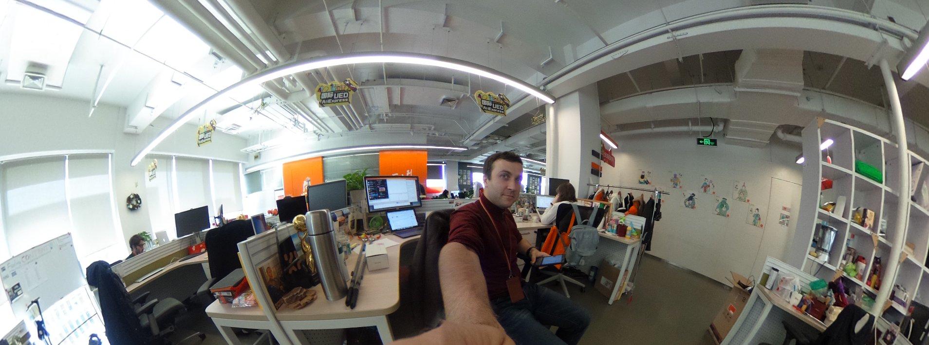 Кампус Alibaba в 360° — внутри офиса AliExpress